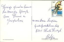 Espana 1991 Mar Menor > Heule B - 1931-Aujourd'hui: II. République - ....Juan Carlos I