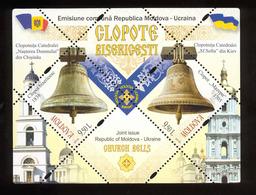 Moldova 2018 Church Bells Joint Issue Moldova-Ukraine S/s** MNH - Moldova