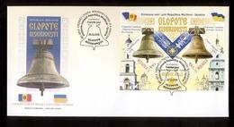 Moldova 2018 Church Bells Joint Issue Moldova-Ukraine FDC - Moldova
