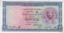 EGYPT 1 EGP 1960 P-30 Sig/ REFAII VF CRISP PREFIX 76 */* - Egypt