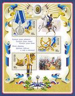 Russia, Kozaks, Kazaks, Horses, 2008, S/s  Block Sheetlet - Blocs & Feuillets