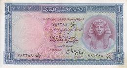 EGYPT 1 EGP 1960 P-30 Sig/ REFAII EF CRISP PREFIX 76/782388 */* - Egypt