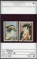 Japan - Japon - Nippon - Michel 1811-1812 - Oo Oblit. Used Gebruikt - - 1926-89 Emperor Hirohito (Showa Era)