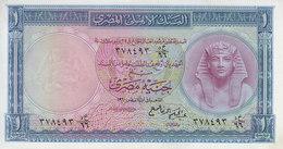 EGYPT 1 EGP 1960 P-30 Sig/ REFAII EF CRISP START PREFIX 66/378493 */* - Egypt