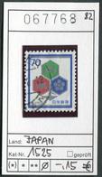 Japan - Japon - Nippon - Michel 1525 - Oo Oblit. Used Gebruikt - - 1926-89 Emperor Hirohito (Showa Era)
