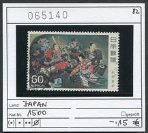 Japan - Japon - Nippon - Michel 1500 - Oo Oblit. Used Gebruikt - - 1926-89 Emperor Hirohito (Showa Era)