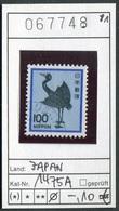 Japan - Japon - Nippon - Michel 1475 A - Oo Oblit. Used Gebruikt - - Usados