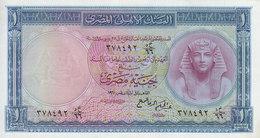 EGYPT 1 EGP 1960 P-30 Sig/ REFAII AU/UNC START PREFIX 66 */* - Egypt