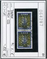 Japan - Japon - Nippon - Michel 1450 Paar / Pair - Oo Oblit. Used Gebruikt - - 1926-89 Emperor Hirohito (Showa Era)