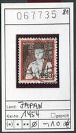 Japan - Japon - Nippon - Michel 1454 - Oo Oblit. Used Gebruikt - - Oblitérés