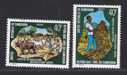 CAMEROUN N°  594 & 595 ** MNH Neufs Sans Charnière, TB (D8035) Révolution Verte - 1975 - Kamerun (1960-...)