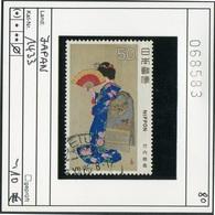 Japan - Japon - Nippon - Michel 1433 - Oo Oblit. Used Gebruikt - - 1926-89 Keizer Hirohito (Showa-tijdperk)
