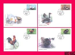 MOLDOVA 2018 Nature Fauna Birds Farm Domestic Poultry Goose Duck Rooster Turkey Gobbler Mi1057-1060 Sc993-996 4 FDC - Moldova