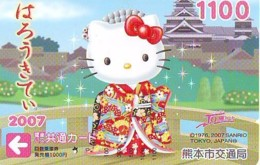 MANGA * Carte Prépayée Japon * Comics * CHAT * HELLO KITTY  (923) CAT Japan Prepaid Card * Katze Karte * - Comics