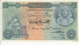 EGYPT 5 EGP 1959 P-31 Sig/ EMARI VF PREFIX 212/027705 */* - Egypt