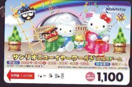 MANGA * Carte Prépayée Japon * Comics * CHAT * HELLO KITTY  (952) CAT Japan Prepaid Card * Katze Karte * - Fumetti