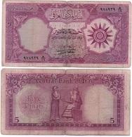 Iraq - 5 Dinars 1958 - 1959 Good Ukr-OP - Irak