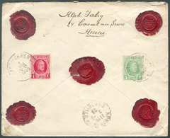 N°209-256 - 1Fr. Et 5Fr. HOUYOUX Obl. Sc ANTWERPEN 1 Au Verso D'une Lettre ASSURE (griffe Bilingue) ('Valeur 1600 Frs.') - 1922-1927 Houyoux