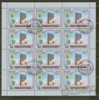 2018-2423 Russia M/S Federal Service For Alcohol Market Regulation Mi 2642 Used CTO - 1992-.... Föderation