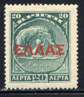 CRETE, NO. 115, MH - Crète