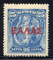 CRETE, NO. 116, MH / SEE NOTE - Crete
