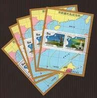 X5 Taiwan 1996 Map Of South China Sea Stamps S/s Pratas Itu Aba Island - 1945-... Republic Of China