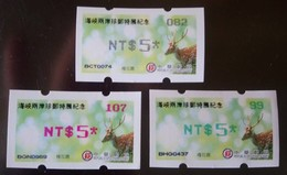 Black, Red & Green Imprint Taiwan 2018 Cross-strait Rare Stamps Exhi  ATM Frama Stamp Sika Deer Unusual - 1945-... Republic Of China