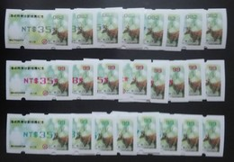 Set Black, Red & Green Imprint Taiwan 2018 Cross-strait Rare Stamps Exhi  ATM Frama Stamp Sika Deer Unusual - Collections, Lots & Series