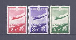 (:-) JAPAN NIPPON JAPON PATRIOTIC AVIATION FUND 1937 / MNH / 233 - 235 - Unused Stamps