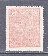 AFGHANISTAN   217     *   1921  ISSUE - Afghanistan