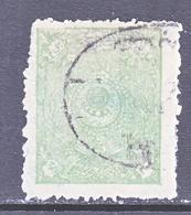 AFGHANISTAN   219   (o)  1921  ISSUE - Afghanistan