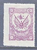 AFGHANISTAN   226   *  1927  ISSUE - Afghanistan
