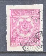 AFGHANISTAN   227   (o)  1927  ISSUE - Afghanistan