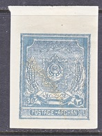 AFGHANISTAN   228   *  1927  ISSUE - Afghanistan