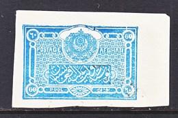AFGHANISTAN   229   *  1927  ISSUE - Afghanistan