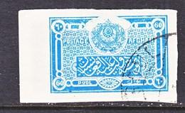 AFGHANISTAN   229   (o)  1927  ISSUE - Afghanistan