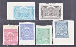AFGHANISTAN   230-35   *   (o)  1927-30  ISSUE - Afghanistan