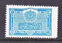 AFGHANISTAN   234    *   1927-30  ISSUE - Afghanistan