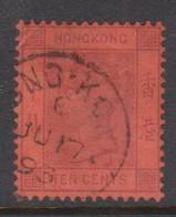 Hong Kong Scott 44 1891 Queen Victoria 10c Red,violet ,used - Hong Kong (...-1997)