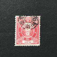 ◆◆◆Japan  1879  Old Koban  50 Sen  USED   2132 - Japan