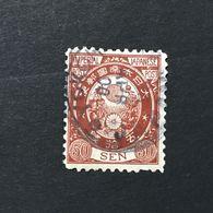 ◆◆◆Japan 1888  New Koban  50 Sen  USED   2138 - Japon