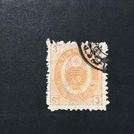 ◆◆◆Japan 1879  Old  Koban  3 Sen  USED   2145 - Used Stamps