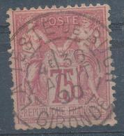N°81 N/U TTBE - 1876-1898 Sage (Tipo II)