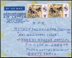 BUTTERFLY Malaysia Negeri Negri Sembilan 1977 SEREMBAN Slogan Pmk Aerogramme Air Letter Cover Schmetterling Papillon - Schmetterlinge