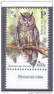 2015. Belarus, Bird Of The Year, Owl, 1v, Mint/** - Bielorussia