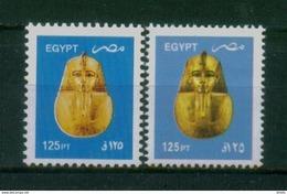 EGYPT / 2017 / PSUSENNES I (BUST) / TYPE I & II ( DIFFERENT PERFORATIONS & COLOR ) / EGYPTOLOGY / ARCHEOLOGY / MNH / VF - Ägypten