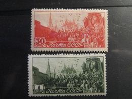 Russia 1947 MH No 1117.18 - Nuovi