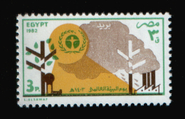 EGYPT / 1982 / UN'S DAY / WORLD ENVIRONMENT DAY / TREES / FACTORY POLLUTION / MNH / VF - Egypt