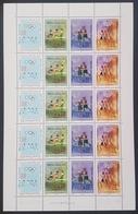 DE23 - MOROCCO 2008 Complete Set 4v. MNH, Olympic Games Beijing - FULL SHEET - Morocco (1956-...)