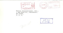 LETTER  1985 - Jordania